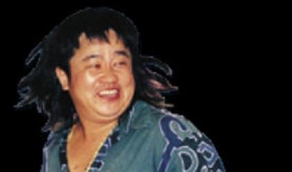 Cao-Yong 425x250